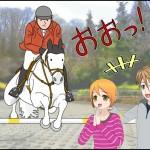 アンダルシアの馬について!馬術学校など見どころたくさん!
