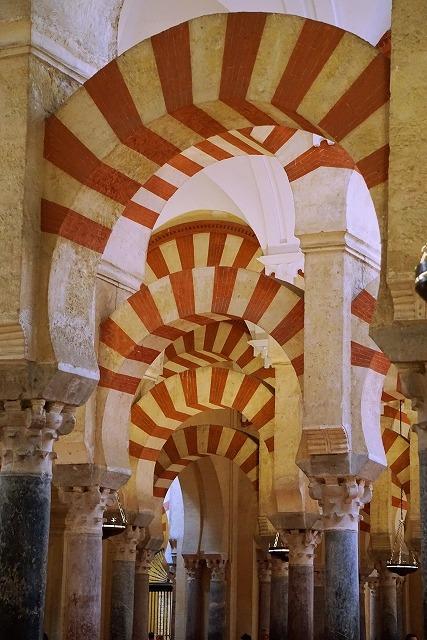 mezquita_naka